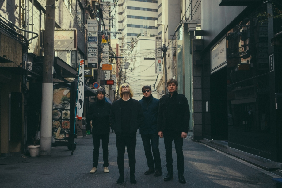 Edinburgh's Hogmanay 2017 - Street Party Waverley Stage headliners - The Charlatans.jpg